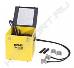 Электрический аппарат для заморозки труб Фриго 2, Rems 131011